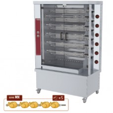 Chicken Gas Roaster 11 Spits With Wheels